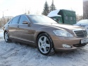 Купить Mercedes-Benz S 450 long 4matic